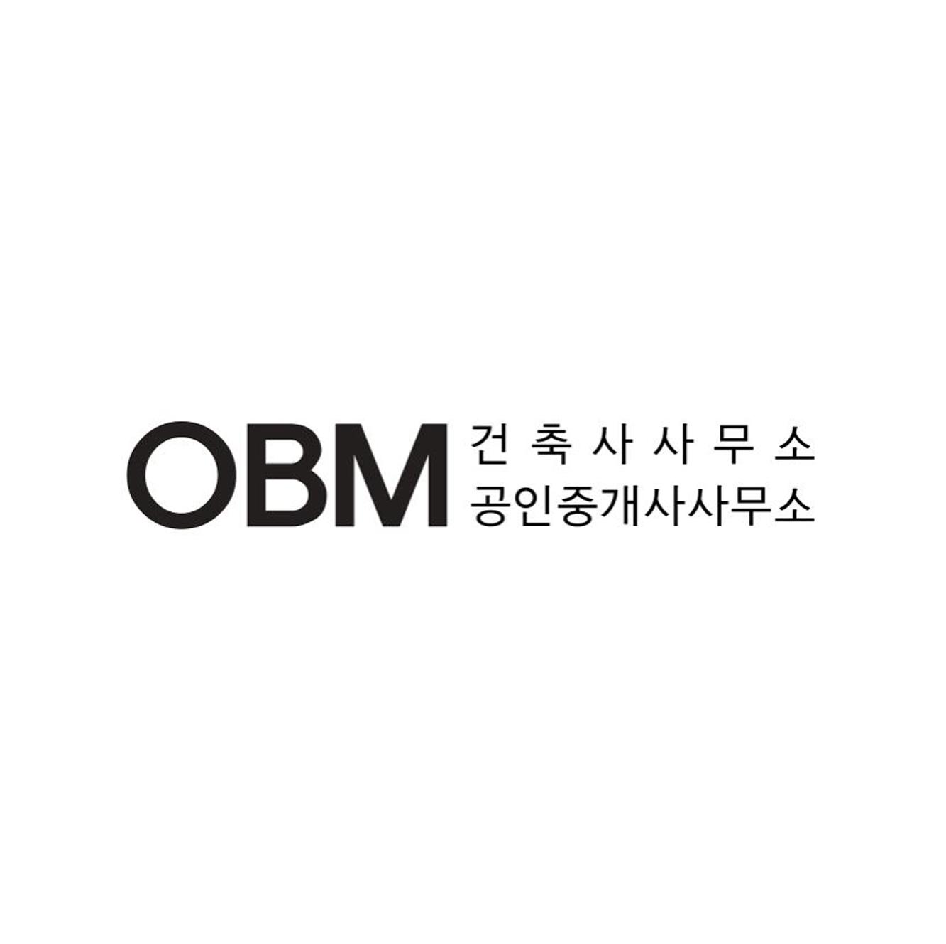 오비엠건축사사무소