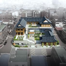 한옥의 옷을 입다, 한방진흥센터(전시문화시설)