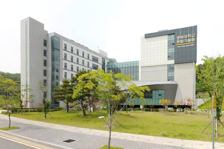 교육연구시설 건축