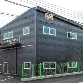 경기도 물류센터 창고시설 창고, 물류센터, 판넬, 철골조