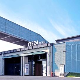 공장의 변신 부산 YES24 리모델링(YES24 F1963) 도시재생, 리모델링, 카페리모델링, YES24, 명소