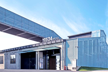 공장의 변신 부산 YES24 리모델링(YES24 F1963)